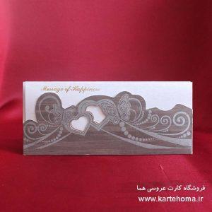 کارت عروسی کد 201