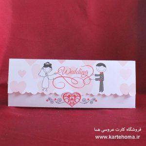 کارت عروسی کد 2000