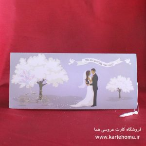 کارت عروسی فانتزی کد 2003