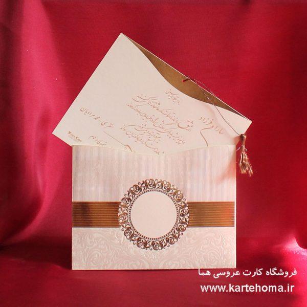 کارت عروسی کد 2011