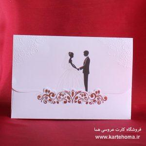 کارت عروسی کد 2014