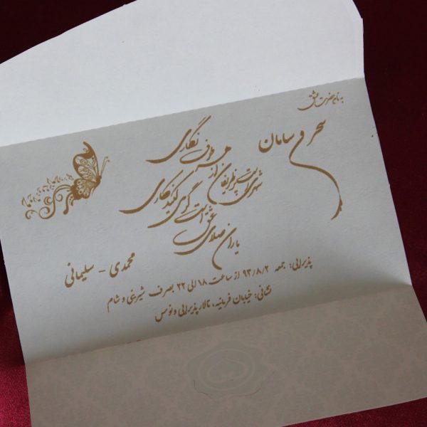 کارت عروسی کد 2017 قهوه ای
