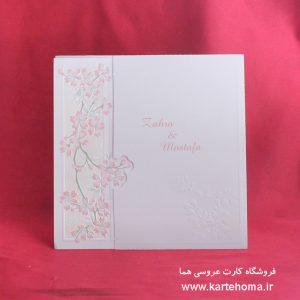 کارت عروسی کد 2368