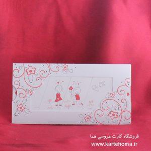 کارت عروسی کد 2437