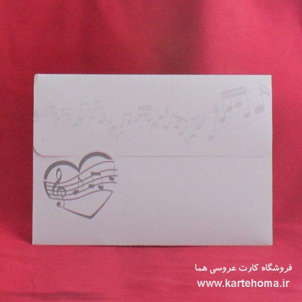 کارت عروسی کد 2478