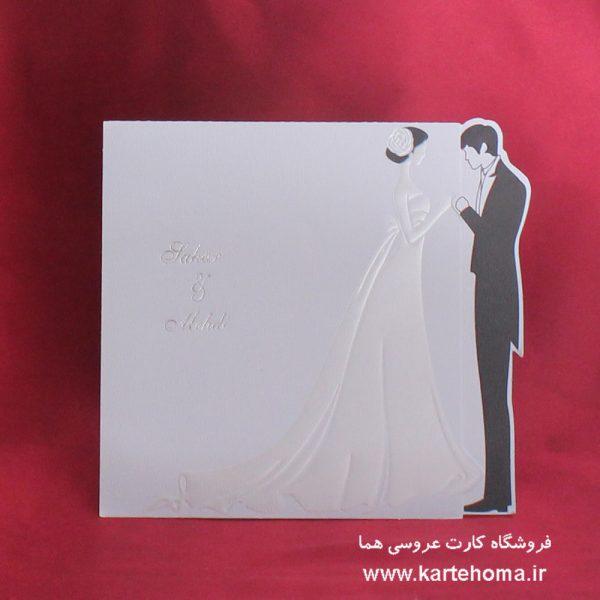 کارت عروسی کد 2496
