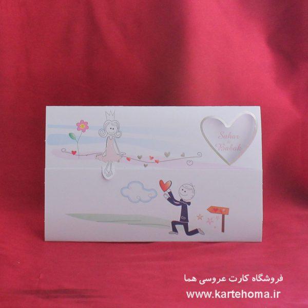 کارت عروسی کد 2499