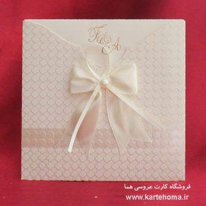 کارت عروسی کد 4724