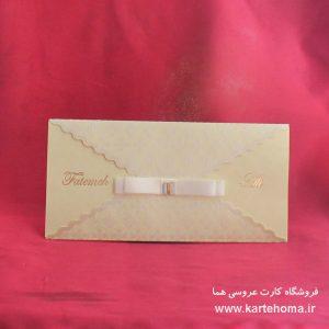 کارت عروسی کد 4729