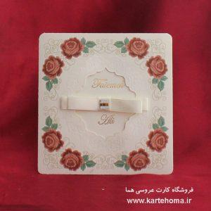 کارت عروسی کد 4736