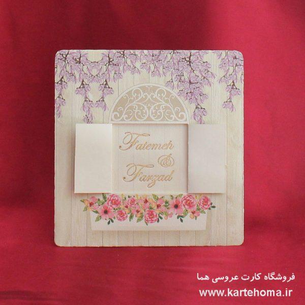 کارت عروسی کد 4748