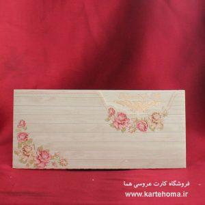 کارت عروسی کد 4771