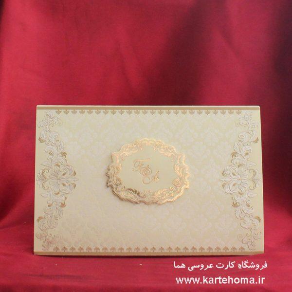 کارت عروسی کد 4773