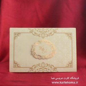کارت عروسی کد 4775