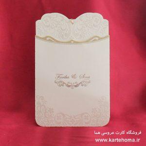 کارت عروسی کد 4778
