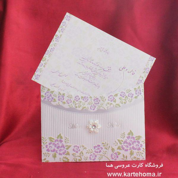 کارت عروسی کد 4799