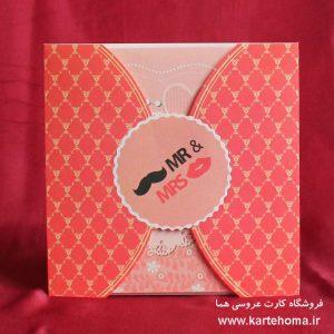 کارت عروسی کد 2024