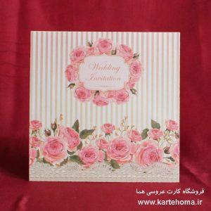 کارت عروسی کد 2026