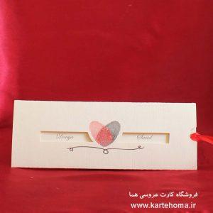 کارت عروسی کد 3111