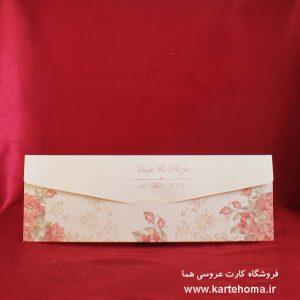 کارت عروسی کد 3125