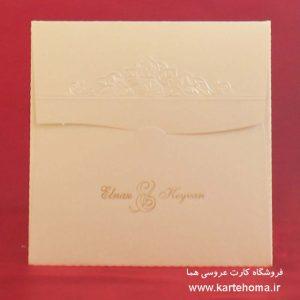 کارت عروسی کد 3140