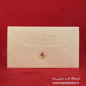کارت عروسی کد 3211