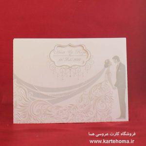 کارت عروسی کد 3214