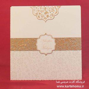 کارت عروسی کد 3215