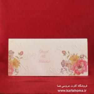 کارت عروسی کد 3220