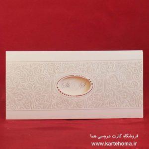 کارت عروسی کد 3323
