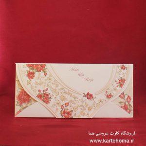 کارت عروسی کد 3224