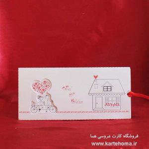 کارت عروسی کد 3226