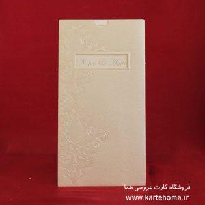 کارت عروسی کد 3334