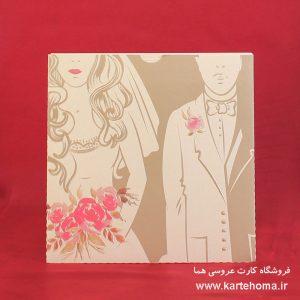 کارت عروسی کد 3342