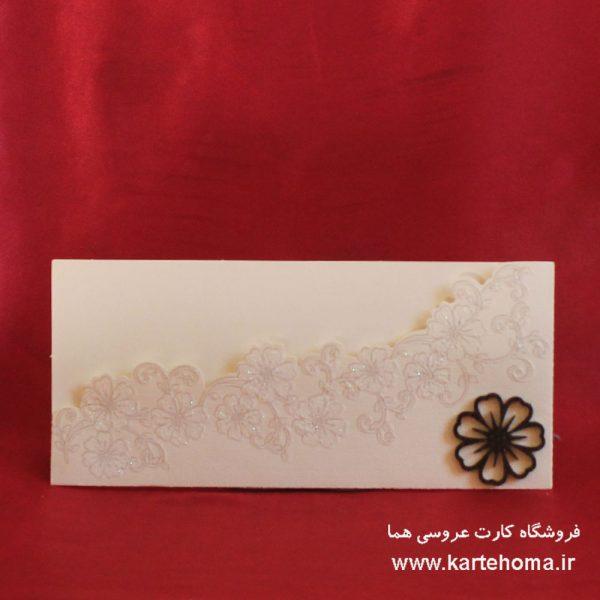 کارت عروسی کد 2426