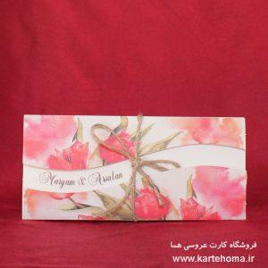 کارت عروسی کد 2466