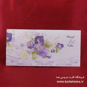کارت عروسی کد 2474