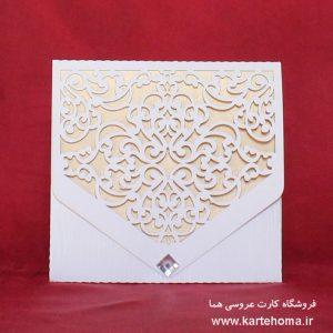 کارت عروسی کد 2475