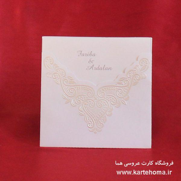کارت عروسی کد 2480
