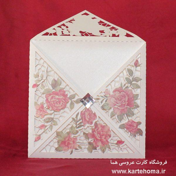 کارت عروسی کد 2493