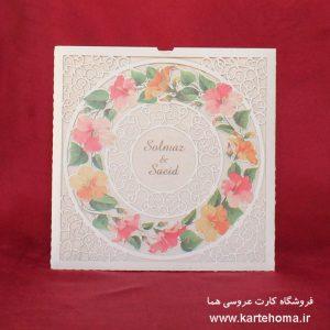 کارت عروسی کد 2495