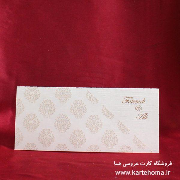 کارت عروسی کد 4670
