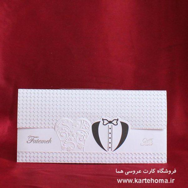 کارت عروسی کد 4688