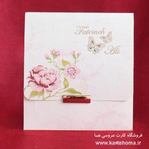 کارت عروسی کد 4697