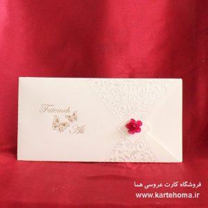 کارت عروسی کد 4708