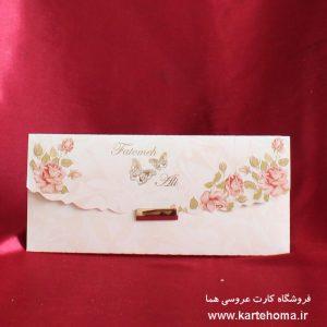 کارت عروسی کد 4720