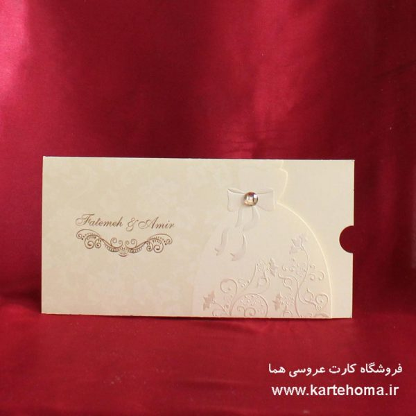 کارت عروسی کد 4732