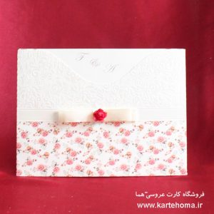 کارت عروسی کد 4741