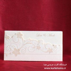 کارت عروسی کد 4815