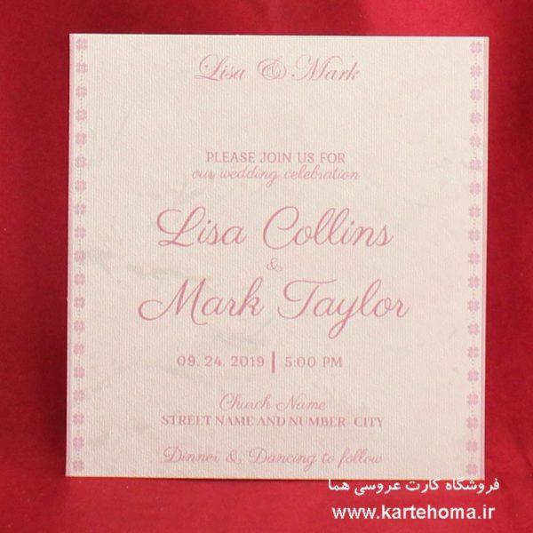 کارت عروسی کد 4816
